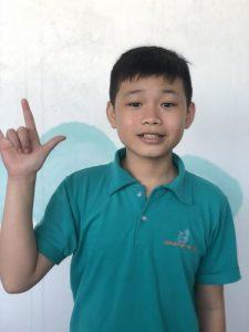 An - Deaf Child Hope Sponsor Child
